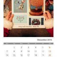 Holiday Craft Favorites - Week #8